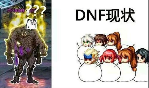 dnf公益服发布,60DNF冰洁二觉不同流派刷图加点和套装搭配