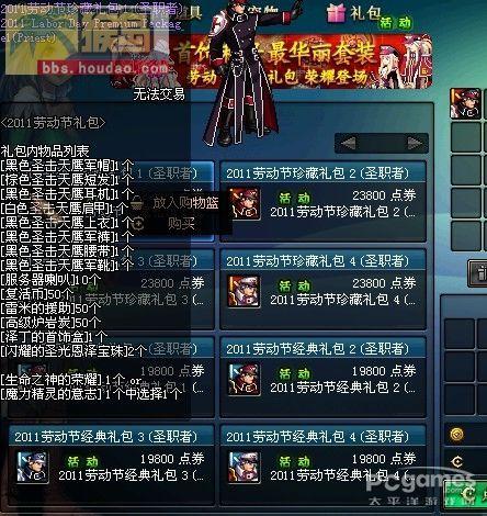 dnf公益服发布网,DNF85级男柔道纯刷图暴力加点攻略